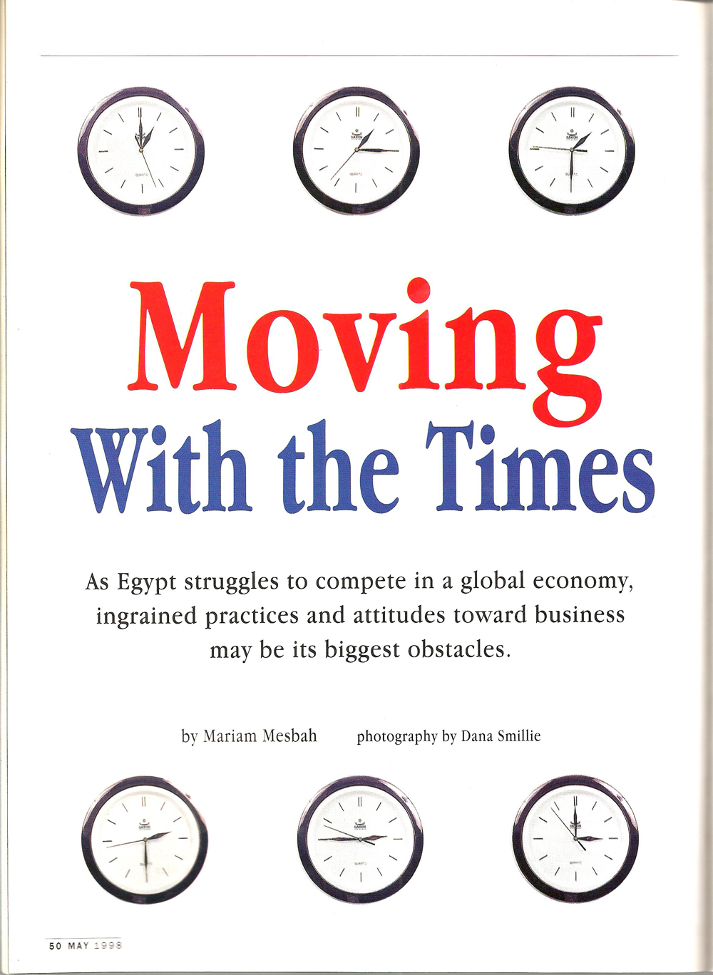 Business Today Egypt