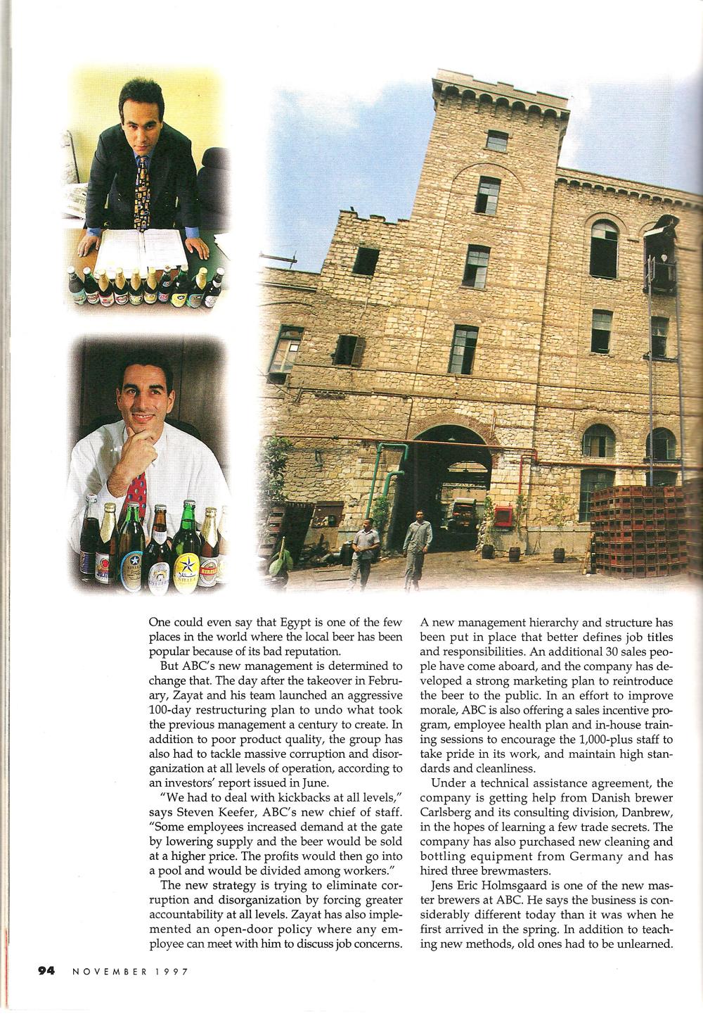 Egypt Today November 1997